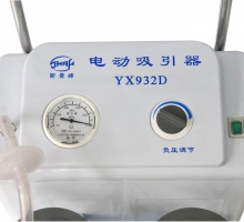 YX932D- Mobile Electric Suction Metal 3